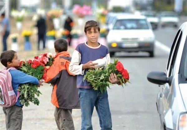 کودکان خیابانی و کار