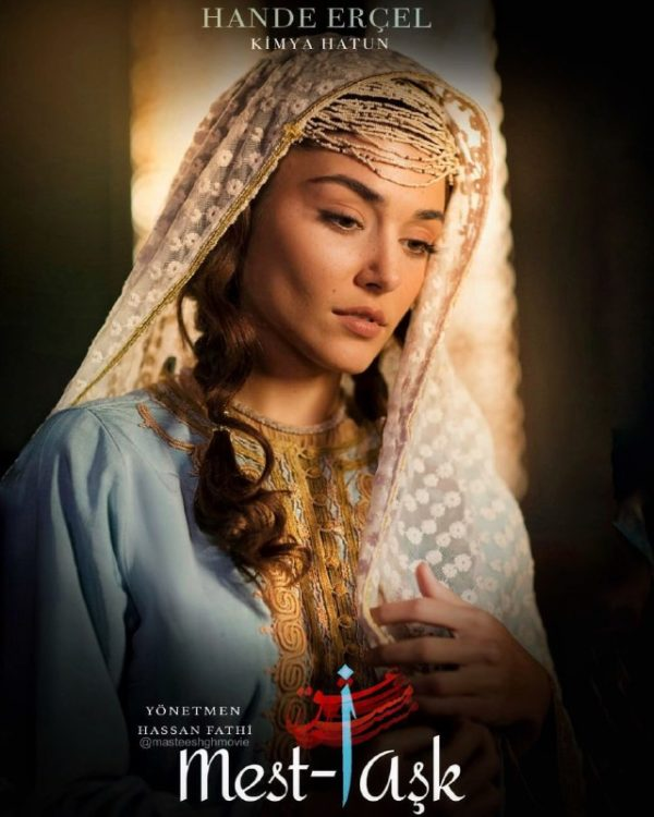 بازیگر زن ترکیه ای مست عشق