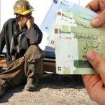 میزان عیدی کارگران امسال چقدر خواهد بود؟!
