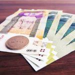 احتمال افزایش یارانه نقدی به مبلغ ۷۵ هزار تومان