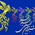 مجری ممنوع التصویر مجری جشنواره فیلم فجر شد