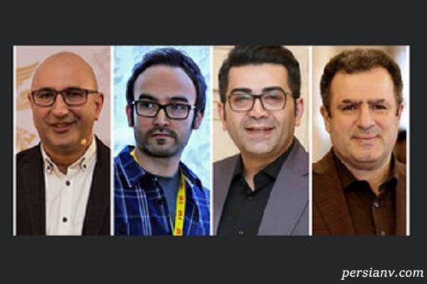 مجری جشنواره فیلم فجر