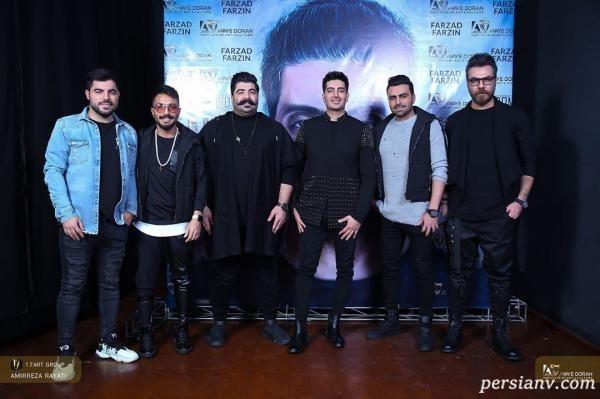 امیر حسین آرمان و نازنین بیاتی در کنسرت فرزاد فرزین