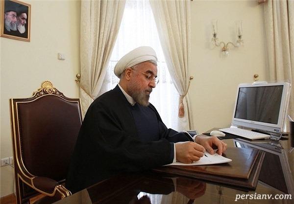 بیانیه حسن روحانی در مورد سقوط هواپیما اوکراینی