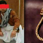 اعدام تمساح خلیج فارس , جوانی با تراکنش مالی ۱۰۰۰ میلیاردی