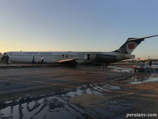 خروج هواپیما از باند فرودگاه