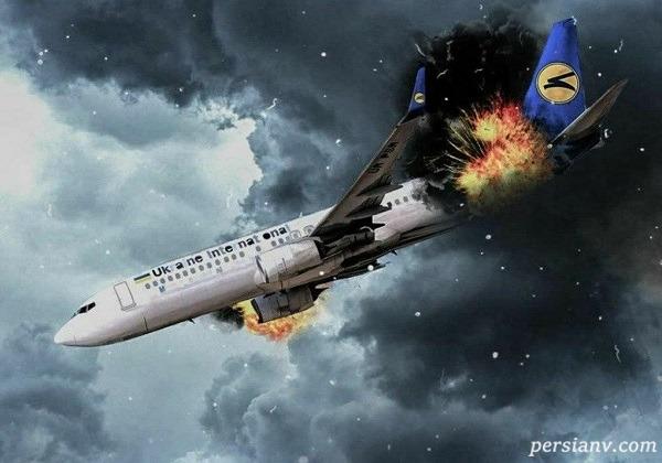 آخرین صحبت های خلبان هواپیمای اوکراینی قبل از سقوط