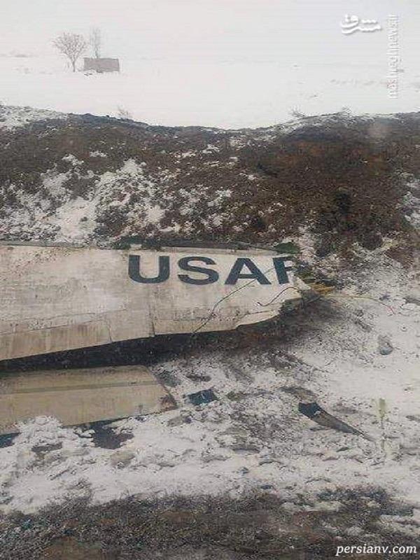 خلبان هواپیما آمریکایی