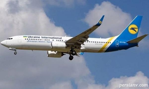 میزان خسارت هواپیمای اوکراینی که دولت ایران باید پرداخت کند