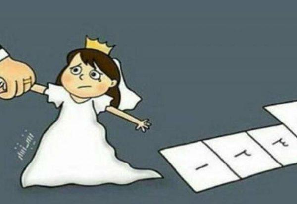 داستان تلخ کودک همسری