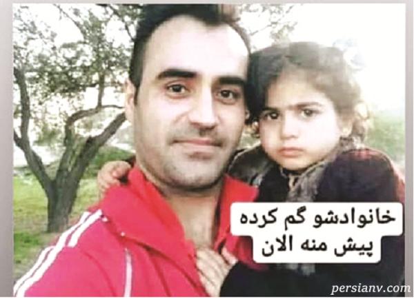سرنوشت دختربچه ایرانی که جهانی شد