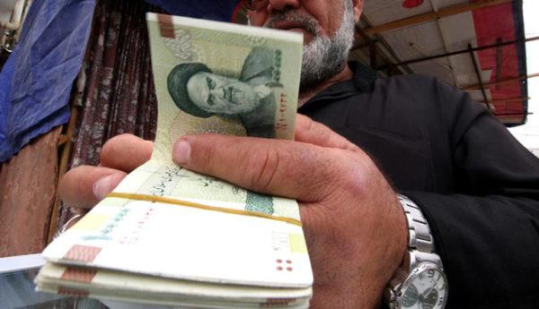 شرایط پرداخت یارانه معیشتی