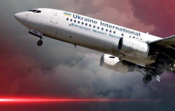 جانباختگان هواپیمای اوکراین