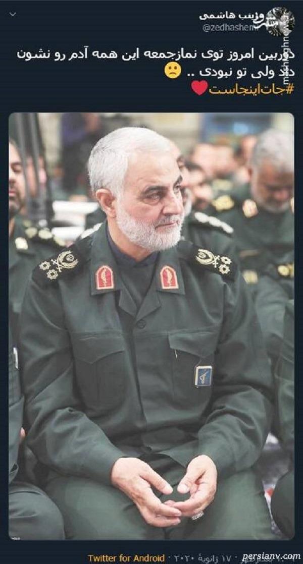 نماز جمعه تهران به امامت رهبر