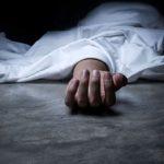 استاد دانشگاه قاتل , همسر جوانش را کشت