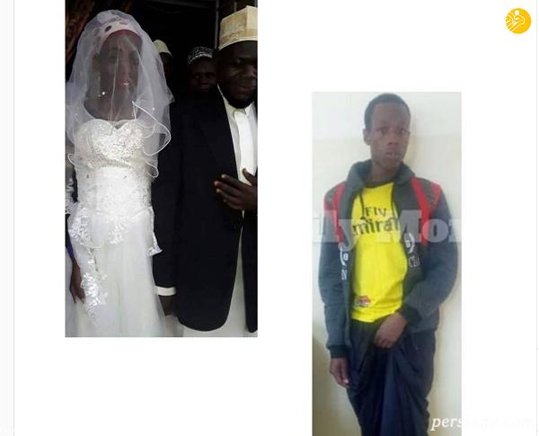 عروسی که مرد بود
