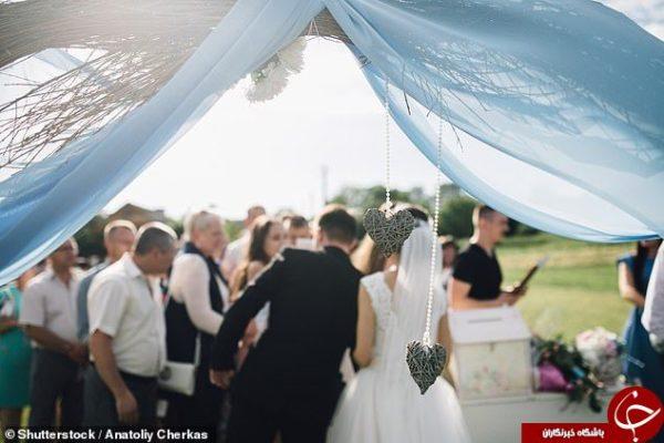 مهمانان مراسم عروسی