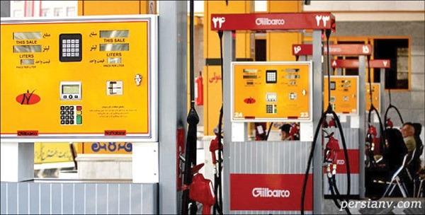 نحوه صحیح سوختگیری با کارت سوخت