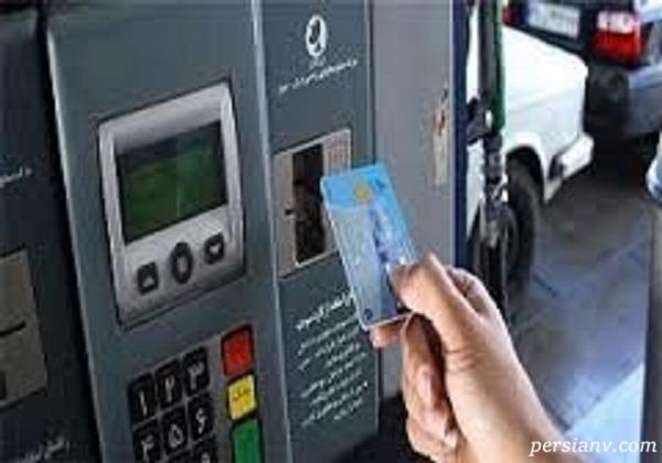 نحوه صحیح سوختگیری با کارت سوخت   حواستان باشد در پمپ بنزین ضرر نکنید