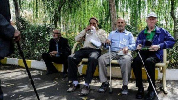 عیدی بازنشسته ها