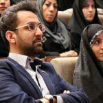 آذری جهرمی و همسرش در مراسم تشییع سردار سلیمانی در تهران