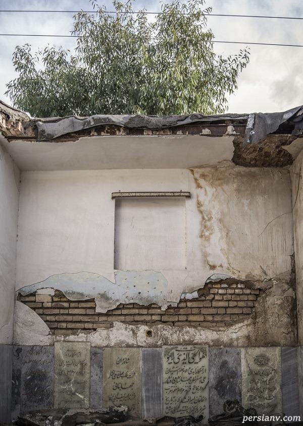 قبرستان باغ رضوان قم