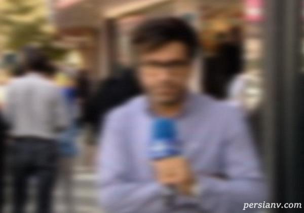 خبرنگار معروف و جنجالی تلویزیون گزارشگر شبکه من و تو شد