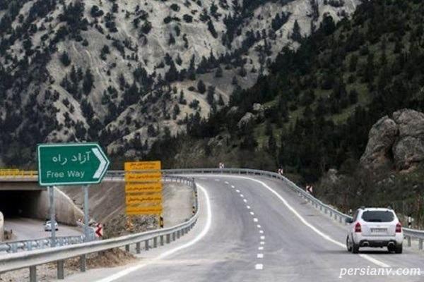 عوارض آزادراه تهران شمال باعث تعجب نیما کرمی مجری شد