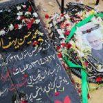 جدیدترین عکس از قبر سردار سلیمانی در اینستاگرام دخترش