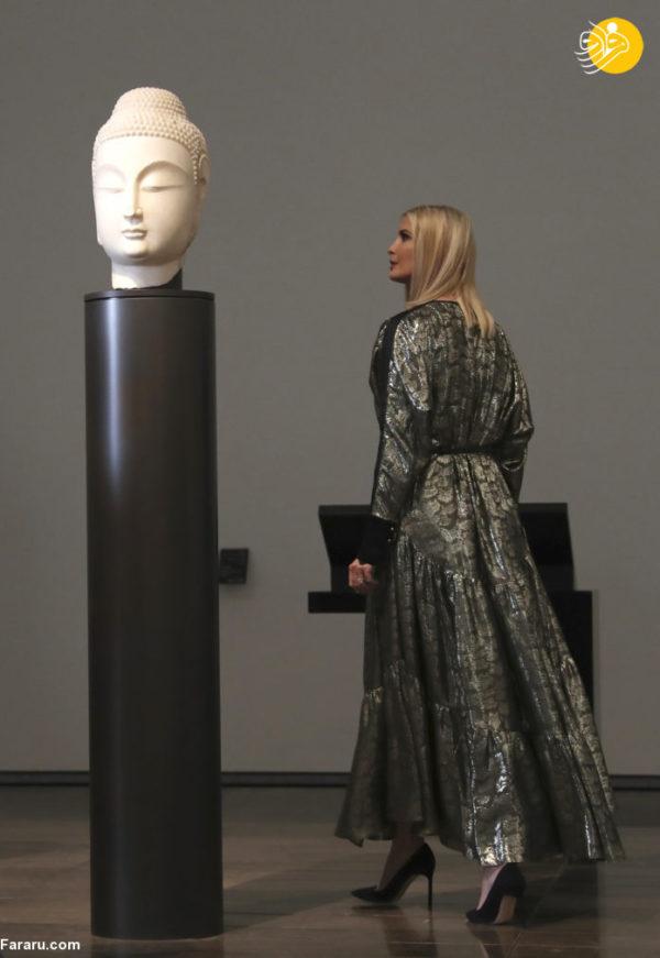 لباس ایوانکا ترامپ