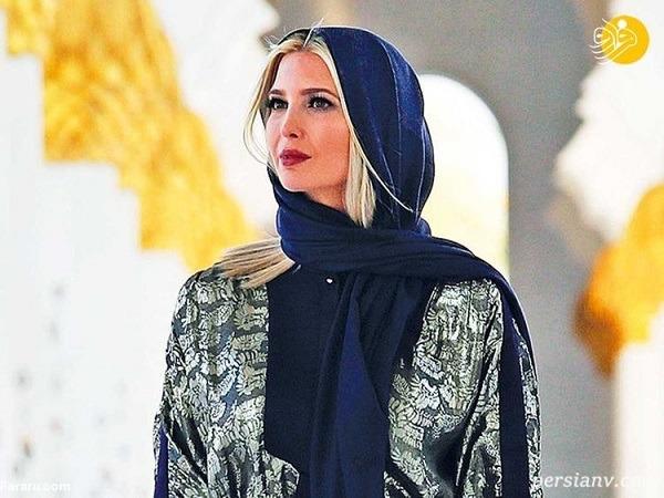 حجاب ایوانکا ترامپ در مسجد شیخ زاید با پای برهنه