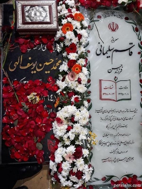 نتیجه تصویری برای سنگ قبر جدید سردار سلیمانی