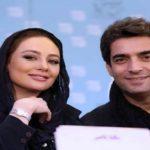 یکتا ناصر و همسرش و یک سلفی شاد