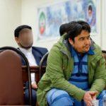 نخستین دادگاه روحالله زم به صورت غیر علنی