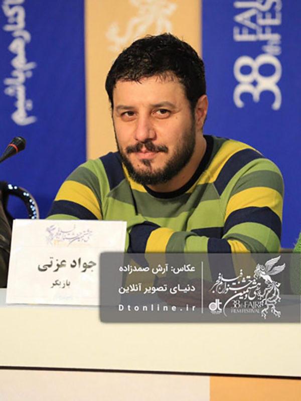 جواد عزتی در نشست خبری فیلم شنای پروانه