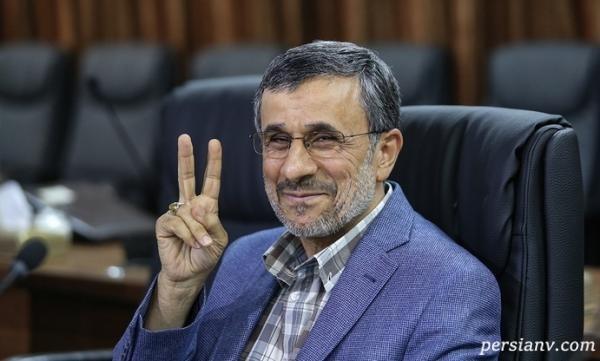 آموزش ساخت ماسک شاهکار جدید محمود احمدی نژاد