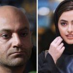ریحانه پارسا و مهدی کوشکی عید ۹۹ را تبریک گفتند