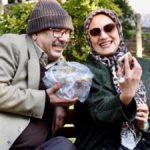 بازی شبنم مقدمی و همسرش علیرضا آرا در سریال دوپینگ