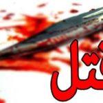 جزئیات تازه از پرونده قتل موبایل فروش در اسلامشهر