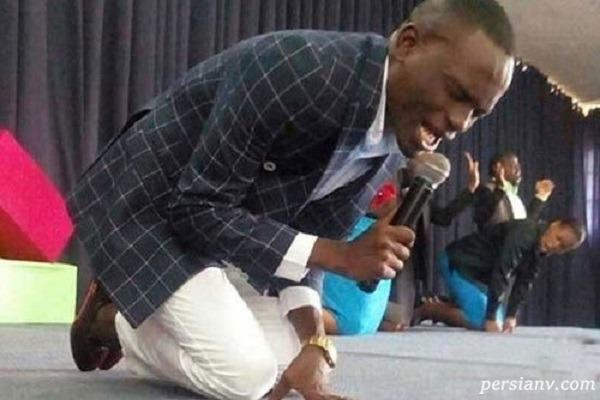 کلاهبرداری کشیش