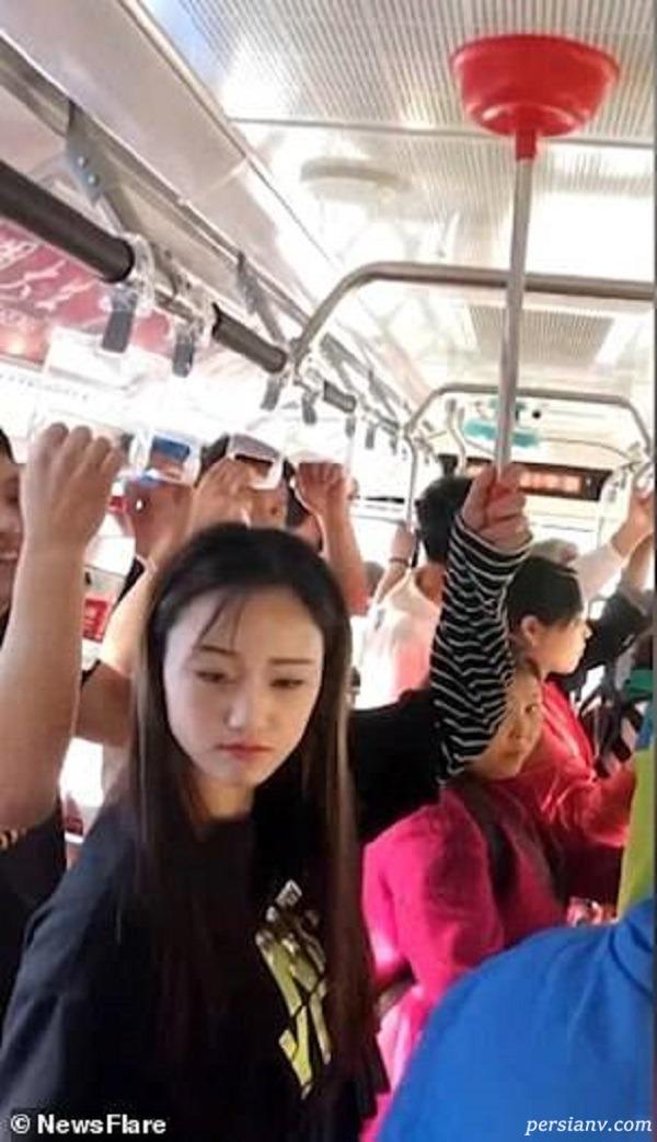 دستگیره اتوبوس