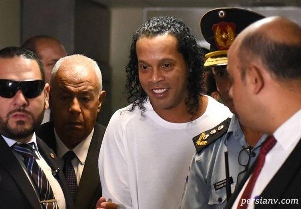 زندان لاکچری و لوکس رونالدینیو در پاراگوئه