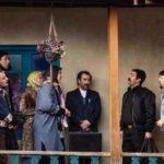 سوتی های سریال پایتخت که بینندگان باهوش آنها را دیدند!