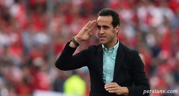 علی کریمی در خانه