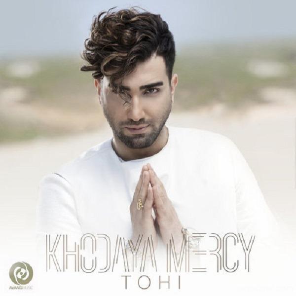 حسین تهی خواننده