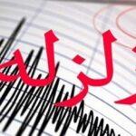لحظه وقوع زلزله روی آنتن زنده شبکه لرستان