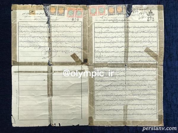وصیت نامه غلامرضا تختی