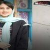 پخش حرفهای خانواده رومینا اشرفی و بهمن از شبکه ۳