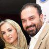 برزو ارجمند با انتشار عکس زیبایی از همسرش تولدش را تبریک گفت
