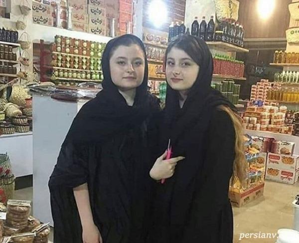 عکس جدید سارا و نیکا فرقانی